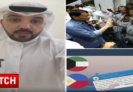WATCH: Pilipinas at Kuwait nag kasundo na para proteksyunan ang mga OFWs!